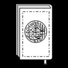 Bilde å fargelegge Koranen