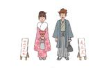 bilde kimono