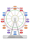 bilde Pariserhjul