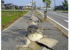 Foto jordskjelv