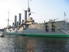 Foto slagskipet Aurora