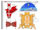håndverk for barn julenissen 2