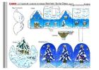 håndverk for barn julenissen 4